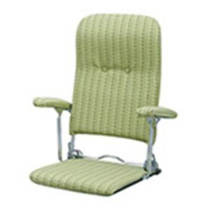 折りたたみ座椅子 3段リクライニング/肘掛け 日本製 グリーン(緑) 〔完成品〕【代引不可】