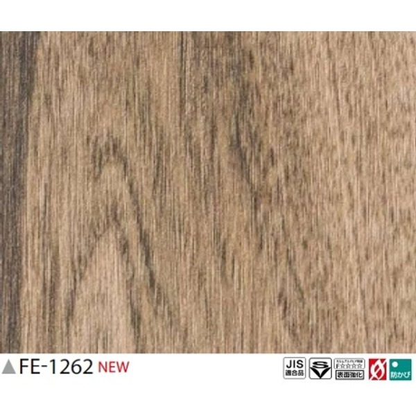 木目調 のり無し壁紙 サンゲツ FE-1262 92.5cm巾 40m巻【代引不可】