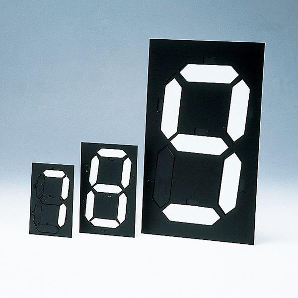 マグネット式数字表示器マグマック マグマック(大)【代引不可】