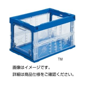【送料無料】透明扉付折りたたみコンテナー75B2TM 入数:5個【代引不可】