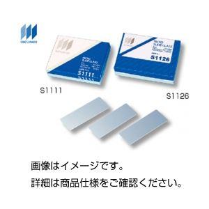 (まとめ)白スライドグラスS1111 100枚入〔×3セット〕【代引不可】【北海道・沖縄・離島配送不可】