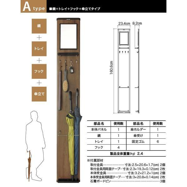 省スペース収納棚「eBOARD」 Atype ライトブラウン 【代引不可】