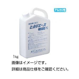 【送料無料】試験器具用特殊洗浄液 ヒカリエース20kgアルカ【代引不可】