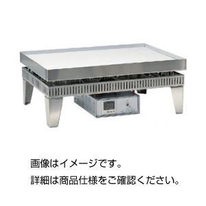 【送料無料】ホットプレート APS-650【代引不可】
