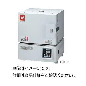 【送料無料】電気炉 FO100【代引不可】