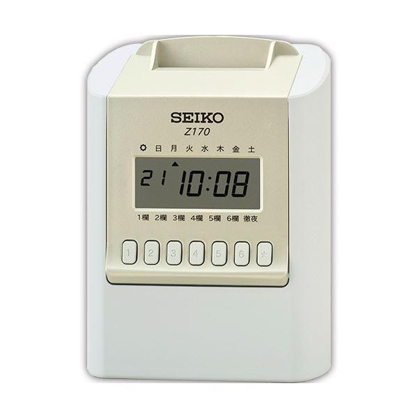 【送料無料】セイコープレシジョン時間計算タイムレコーダ Z170 1台【代引不可】