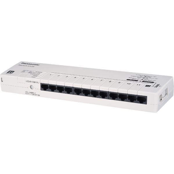 パナソニックLSネットワークス 12ポート レイヤ2スイッチングハブ Switch-S12E【代引不可】【北海道・沖縄・離島配送不可】
