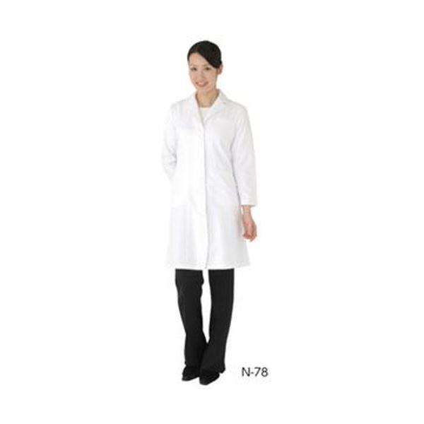 白衣 N-78 女性用 M【代引不可】【北海道・沖縄・離島配送不可】