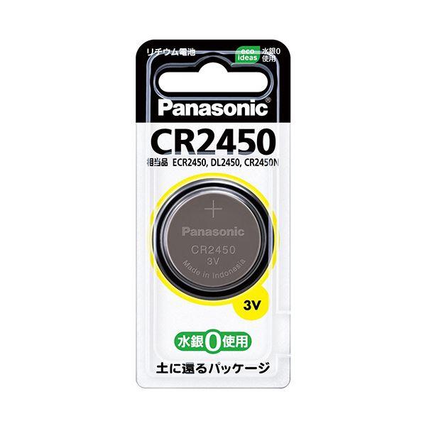 (まとめ) パナソニック コイン形リチウム電池CR2450 1個 〔×30セット〕【代引不可】【北海道・沖縄・離島配送不可】