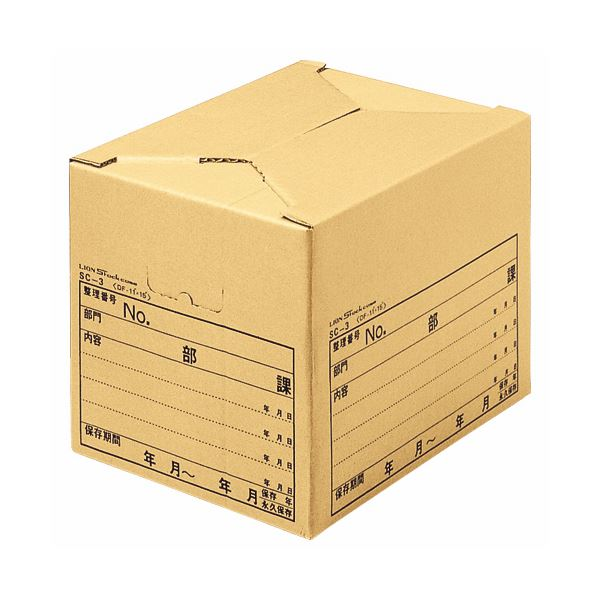 (まとめ) ライオン事務器 ストックケースデータファイル11×15用 内寸W426×D318×H309mm SC-3 1個 〔×30セット〕【代引不可】【北海道・沖縄・離島配送不可】