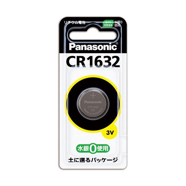 (まとめ) パナソニック コイン形リチウム電池CR1632 1個 〔×30セット〕【代引不可】【北海道・沖縄・離島配送不可】