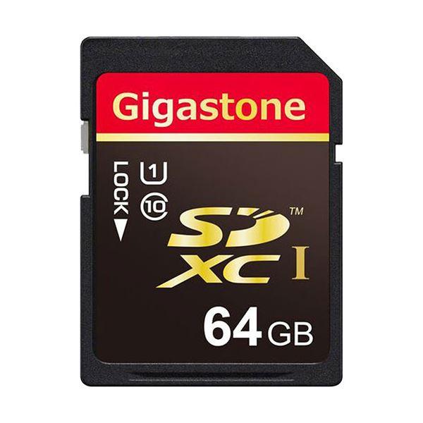 (まとめ)Gigastone SDXCカード64GB UHS-1 GJSX/64U 1枚〔×3セット〕【代引不可】【北海道・沖縄・離島配送不可】