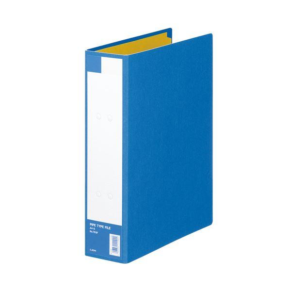 (まとめ) ライオン事務器 パイプ式ファイル 片開きA4タテ 600枚収容 60mmとじ 背幅72mm ブルー No.763-F 1冊 〔×10セット〕【代引不可】
