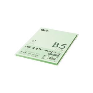 (まとめ) TANOSEE αエコカラーペーパーII B5 ライトグリーン 少枚数パック 1冊(100枚) 〔×30セット〕【代引不可】【北海道・沖縄・離島配送不可】