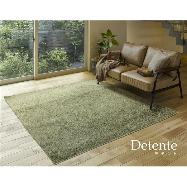 【送料無料】抗菌防臭 ラグマット/絨毯 〔185cm×240cm グリーン〕 長方形 日本製 折りたたみ 防ダニ ホットカーペット 通年可 『デタント』【代引不可】