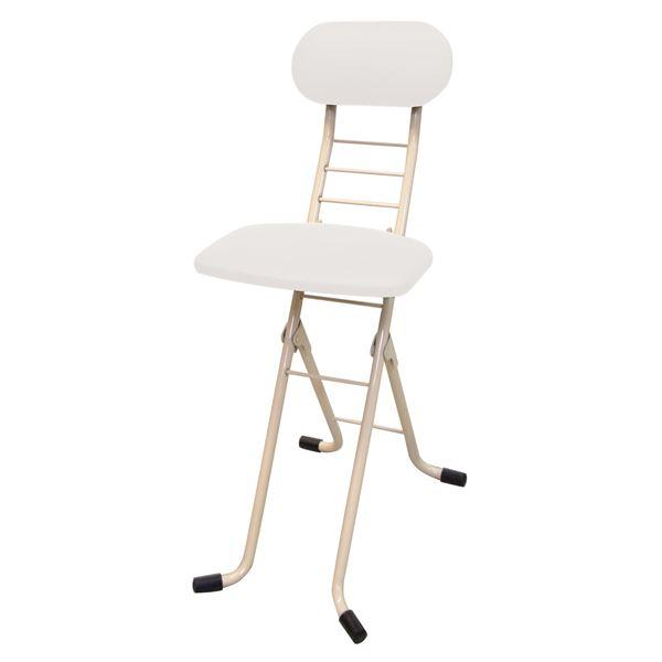 折りたたみ椅子 〔アイボリー×ミルキーホワイト〕 幅35cm 日本製 スチールパイプ 『ワーキングチェアジョイ』【代引不可】【北海道・沖縄・離島配送不可】
