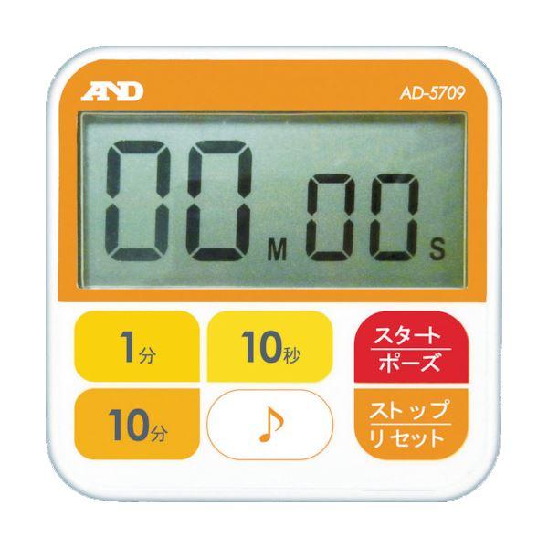 (まとめ) A&D 防水型厨房タイマー(100分計) AD5709 1個 〔×5セット〕【代引不可】【北海道・沖縄・離島配送不可】
