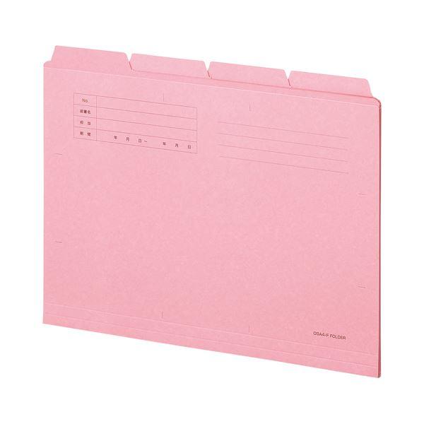 (まとめ) TANOSEE カットフォルダー4山 A4 ピンク 1組(4冊) 〔×30セット〕【代引不可】