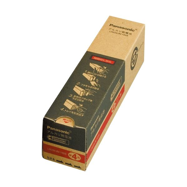 (まとめ)パナソニック アルカリ乾電池 単4形 業務用パック LR03XJN/100S 1箱(100本)〔×3セット〕【代引不可】【北海道・沖縄・離島配送不可】