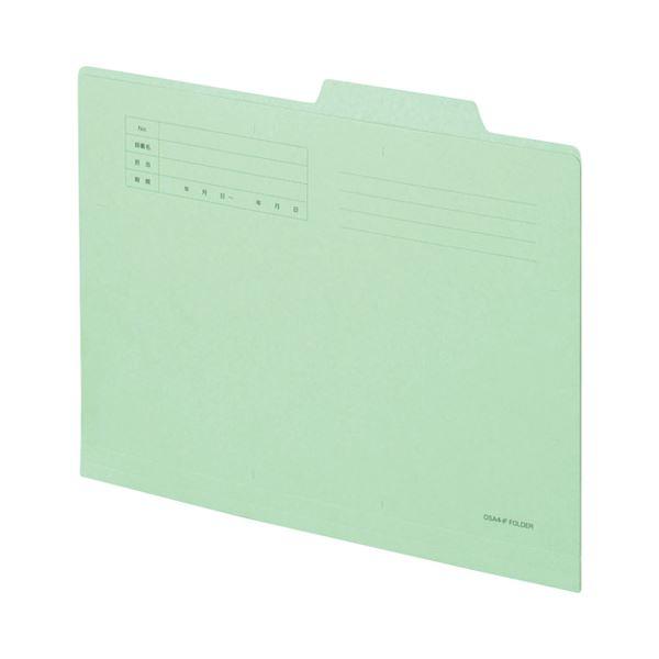(まとめ) TANOSEE 個別フォルダー A4 グリーン 1セット(100冊:10冊×10パック) 〔×5セット〕【代引不可】
