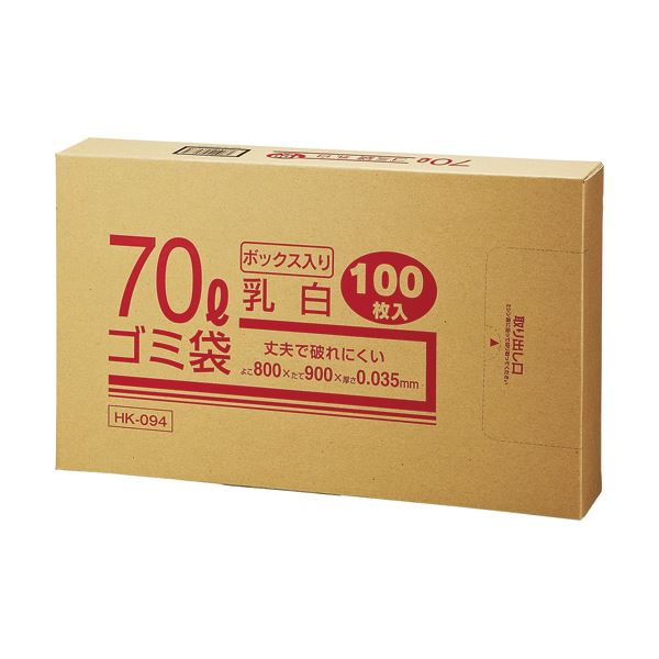 (まとめ) クラフトマン 業務用乳白半透明 メタロセン配合厚手ゴミ袋 70L BOXタイプ HK-094 1箱(100枚) 〔×10セット〕【代引不可】