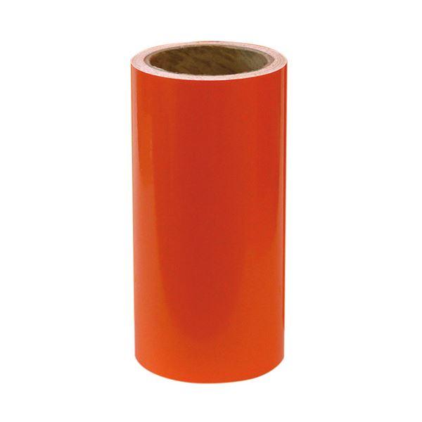 (まとめ) 桜井 Hi Lucky カラーシート200mm×10m オレンジ LH6025K20 1本 〔×5セット〕【代引不可】【北海道・沖縄・離島配送不可】