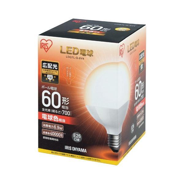 (まとめ) アイリスオーヤマ LED電球60W E26 ボール球 電球 LDG7L-G-6V4〔×5セット〕【代引不可】【北海道・沖縄・離島配送不可】
