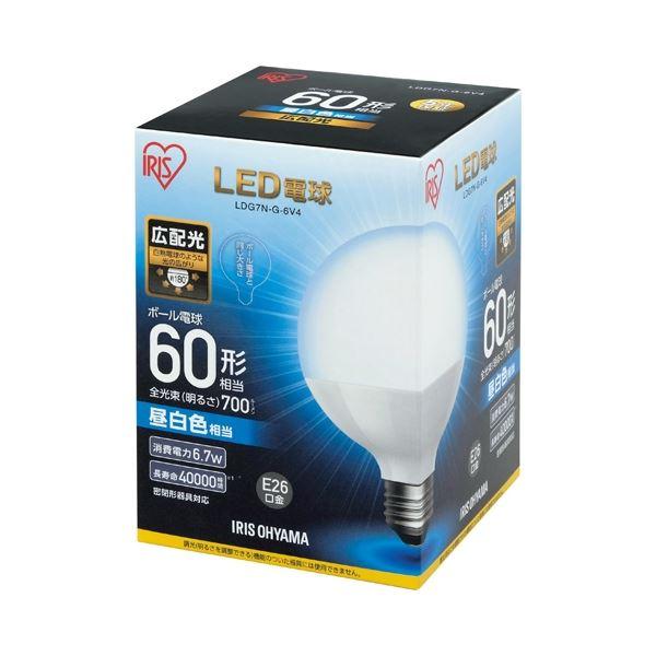 (まとめ) アイリスオーヤマ LED電球60W E26 ボール球 昼白 LDG7N-G-6V4〔×5セット〕【代引不可】【北海道・沖縄・離島配送不可】