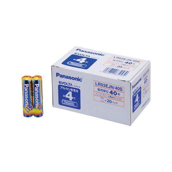 (まとめ)パナソニック アルカリ乾電池 EVOLTA 単4形 LR03EJN/40S 1パック(40本)〔×3セット〕【代引不可】【北海道・沖縄・離島配送不可】