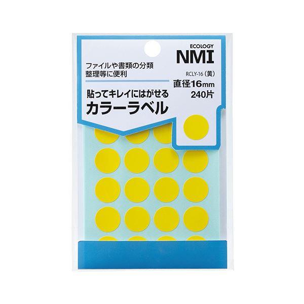(まとめ) NMI はがせるカラー丸ラベル 16mm黄 RCLY-16 1パック(240片:24片×10シート) 〔×50セット〕【代引不可】【北海道・沖縄・離島配送不可】
