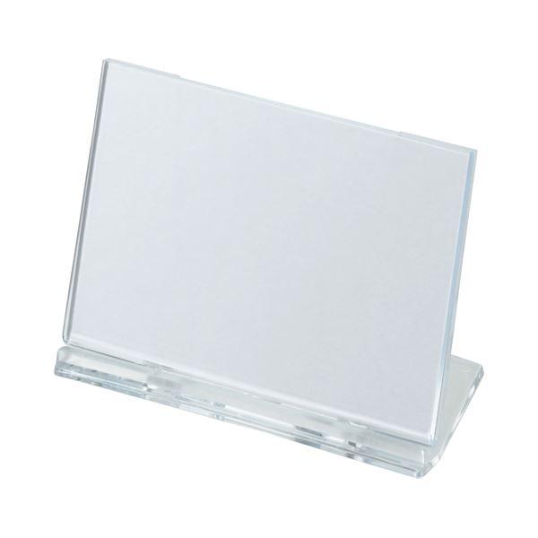 (まとめ) 光 カード立て 可動式 W100×H65mm 透明 UC1-1 1個 〔×50セット〕【代引不可】【北海道・沖縄・離島配送不可】