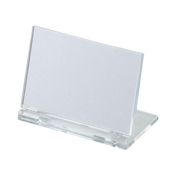 (まとめ) 光 カード立て 可動式 W80×H50mm 透明 UC2-1 1個 〔×100セット〕【代引不可】【北海道・沖縄・離島配送不可】