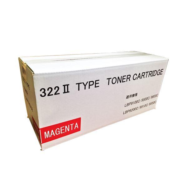 【送料無料】トナーカートリッジ322II 汎用品マゼンタ 1個【代引不可】
