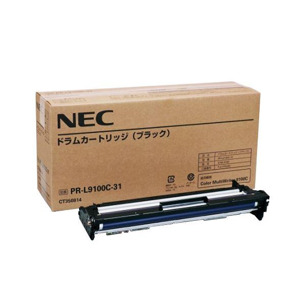 (まとめ)NEC ドラムカートリッジ ブラック PR-L9100C-31 1個〔×3セット〕【代引不可】【北海道・沖縄・離島配送不可】