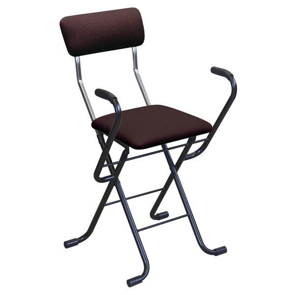 折りたたみ椅子 〔2脚セット ブラウン×ブラック〕 幅46cm 日本製 スチール 『Jメッシュアームチェア』【代引不可】【北海道・沖縄・離島配送不可】
