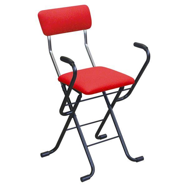 折りたたみ椅子 〔2脚セット レッド×ブラック〕 幅46cm 日本製 スチール 『Jメッシュアームチェア』【代引不可】【北海道・沖縄・離島配送不可】