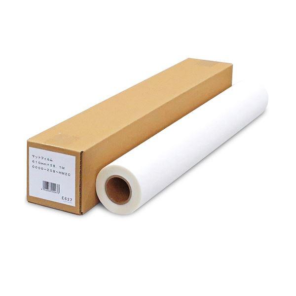 【送料無料】中川製作所インクジェット用マットフィルム 24インチロール 610mm×38.1m 2インチ紙管 0000-208-HM2C 1本【代引不可】