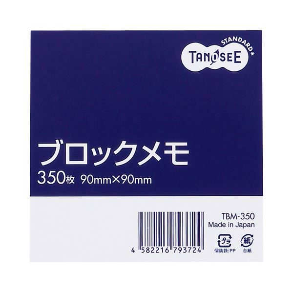 (まとめ) TANOSEE ブロックメモ 90×90mm 1冊 〔×100セット〕【代引不可】【北海道・沖縄・離島配送不可】