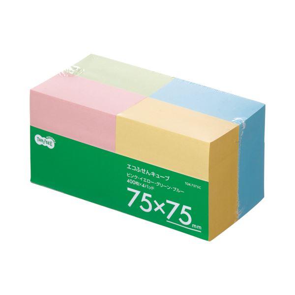 (まとめ) TANOSEE エコふせん キューブ 75×75mm 4色 1パック(4冊) 〔×10セット〕【代引不可】【北海道・沖縄・離島配送不可】