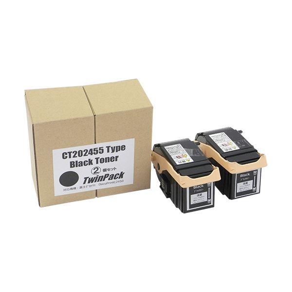 【送料無料】トナーカートリッジ CT202455汎用品 ブラック 1箱(2個)【代引不可】