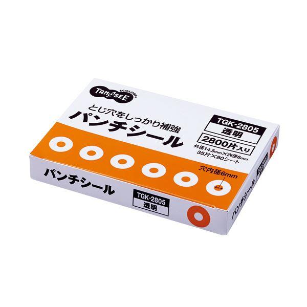 (まとめ) TANOSEE パンチシール 外径14.5mm 透明 業務用パック 1パック(2800片:35片×80シート) 〔×10セット〕【代引不可】【北海道・沖縄・離島配送不可】