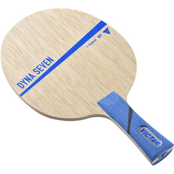 VICTAS(ヴィクタス) 卓球ラケット VICTAS DYNA SEVEN FL 27104【代引不可】【北海道・沖縄・離島配送不可】