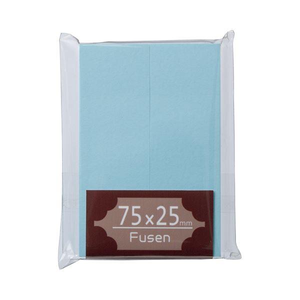 (まとめ) TANOSEE ふせん 75×25mm 空 1パック(2冊) 〔×50セット〕【代引不可】