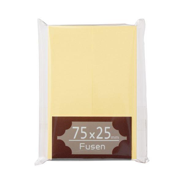 (まとめ) TANOSEE ふせん 75×25mm クリーム 1パック(2冊) 〔×50セット〕【代引不可】