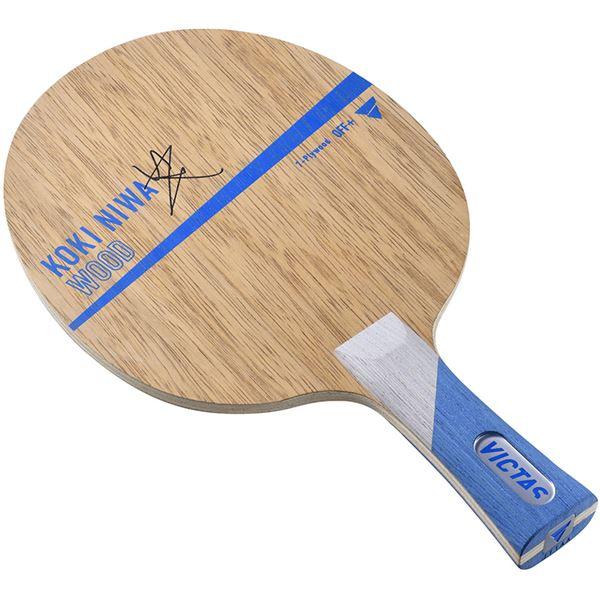 【送料無料】VICTAS(ヴィクタス) 卓球ラケット VICTAS KOKI NIWA WOOD FL 27204【代引不可】