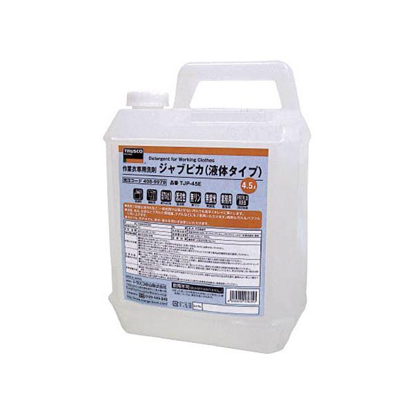 (まとめ) TRUSCO作業衣専用洗剤ジャブピカ(液体タイプ) TJP-45E 1本 〔×5セット〕【代引不可】【北海道・沖縄・離島配送不可】
