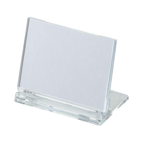 (まとめ) 光 カード立て 可動式 W65×H45mm 透明 UC3-1 1個 〔×300セット〕【代引不可】【北海道・沖縄・離島配送不可】
