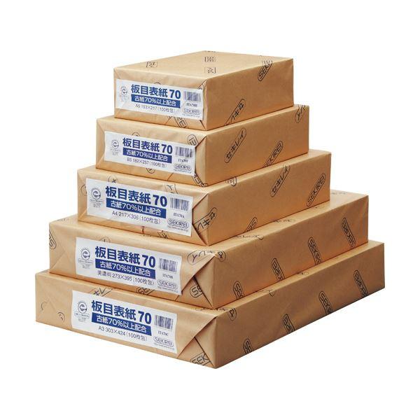 (まとめ) セキレイ 板目表紙70 A5判 業務用パック ITA70H 1パック(100枚) 〔×10セット〕【代引不可】