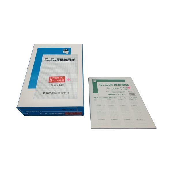 【送料無料】(まとめ)アジア原紙 FAX原稿用紙 GB4F-5HR 再生 方眼10冊〔×5セット〕【代引不可】