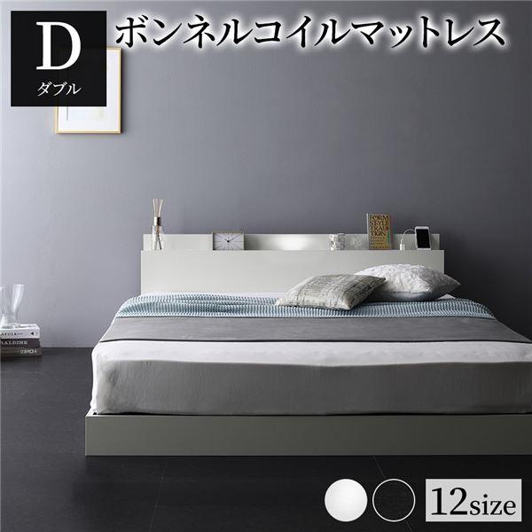 【送料無料】ベッド 低床 連結 ロータイプ すのこ 木製 LED照明付き 棚付き 宮付き コンセント付き シンプル モダン ホワイト ダブル ボンネルコイルマットレス付き【代引不可】